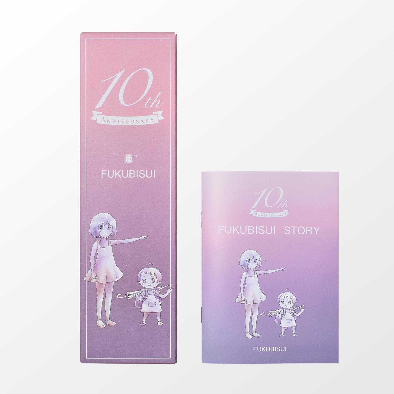 10th記念パッケージ入り FUKUBISUI500ml(FUKUBISUI STORY BOOK付き)