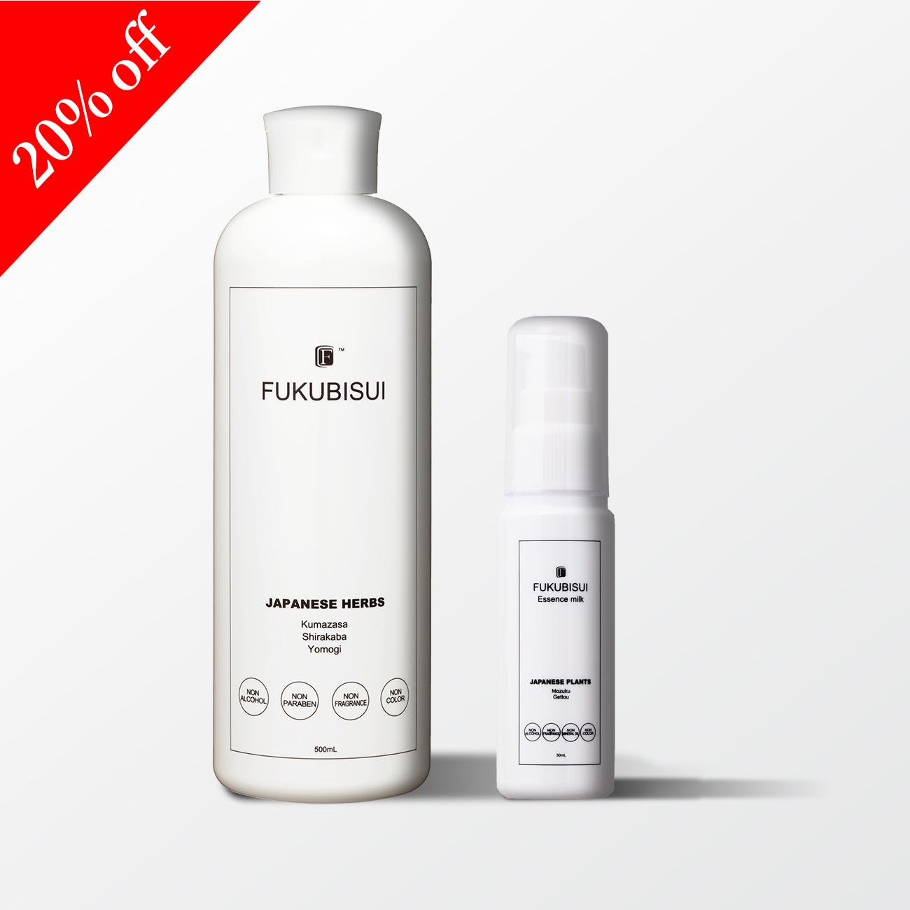 【定期購入】福美水 + エッセンスミルク (美容乳液) セット