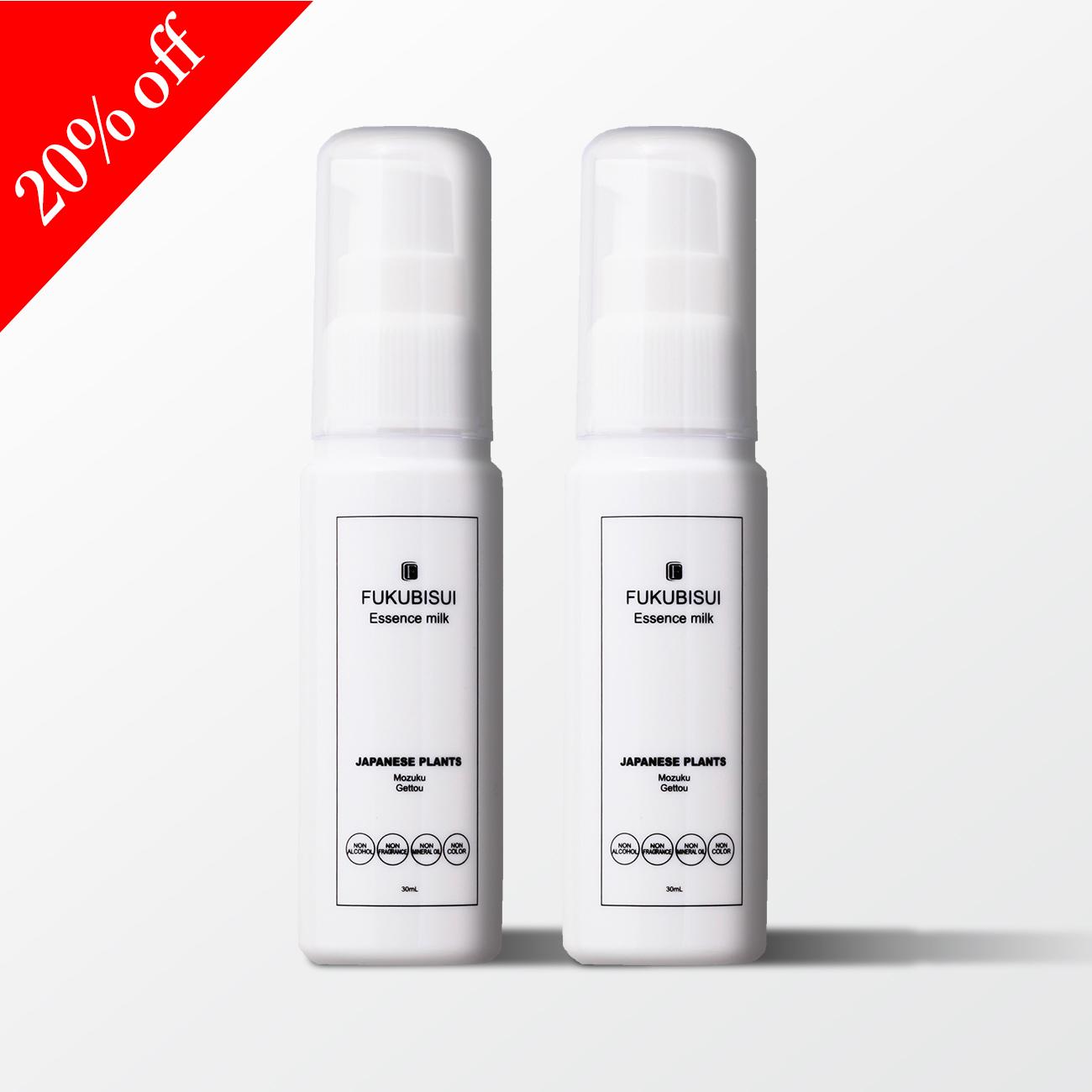 【定期購入】福美水エッセンスミルク (美容乳液) 2本セット