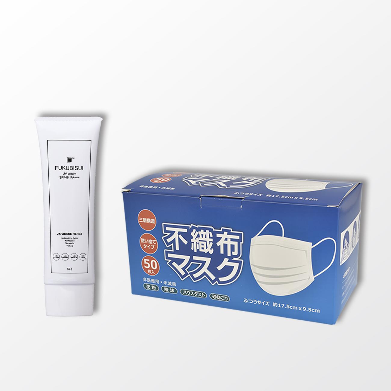 【数量限定】 福美水UVクリーム+マスク(50枚入)セット