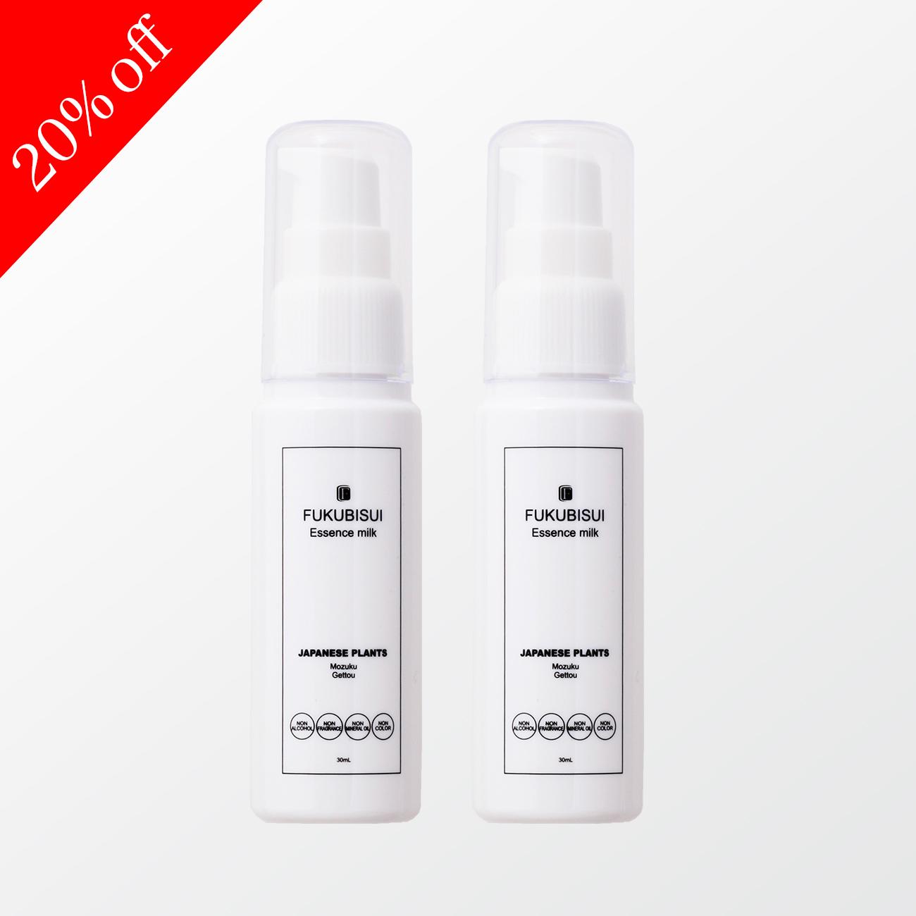 【定期購入】福美水 FUKUBISUI エッセンスミルク (美容乳液) 2本セット