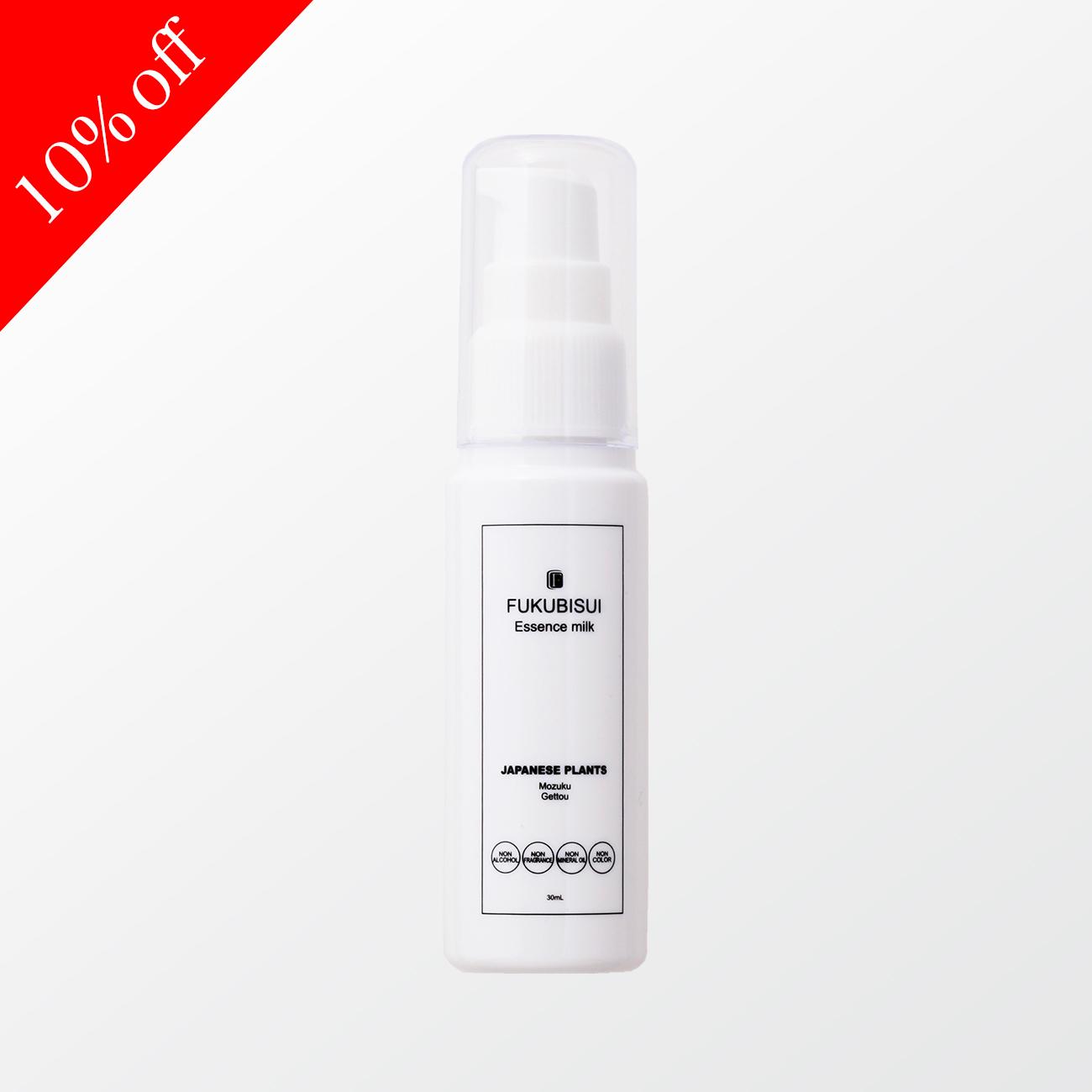 【定期購入】福美水 FUKUBISUI エッセンスミルク (美容乳液)  10%オフ