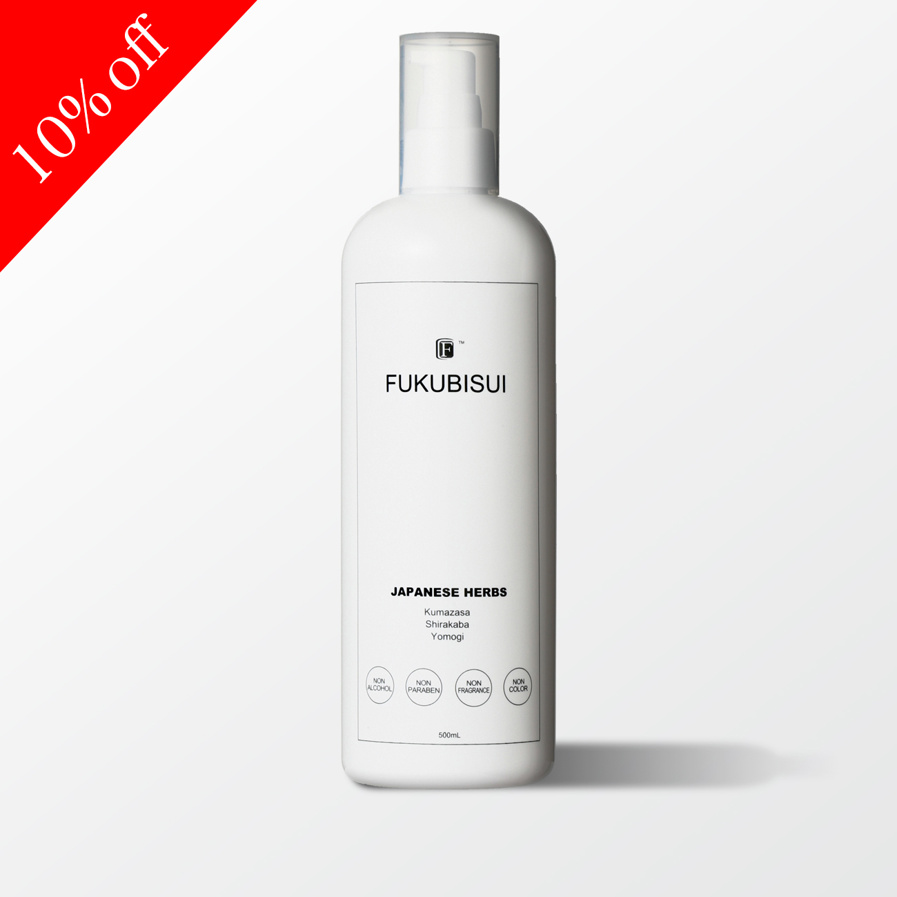 【定期購入】福美水(ポンプ付属)  10%オフ