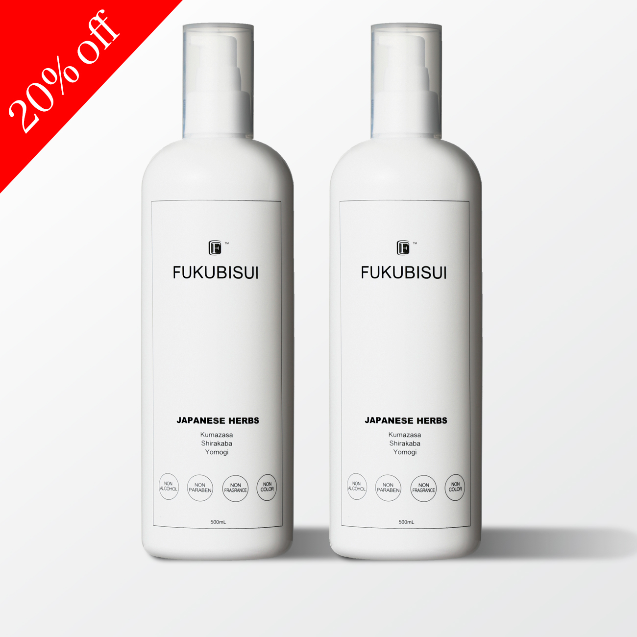 【定期購入】福美水(ポンプ付) 2本セット