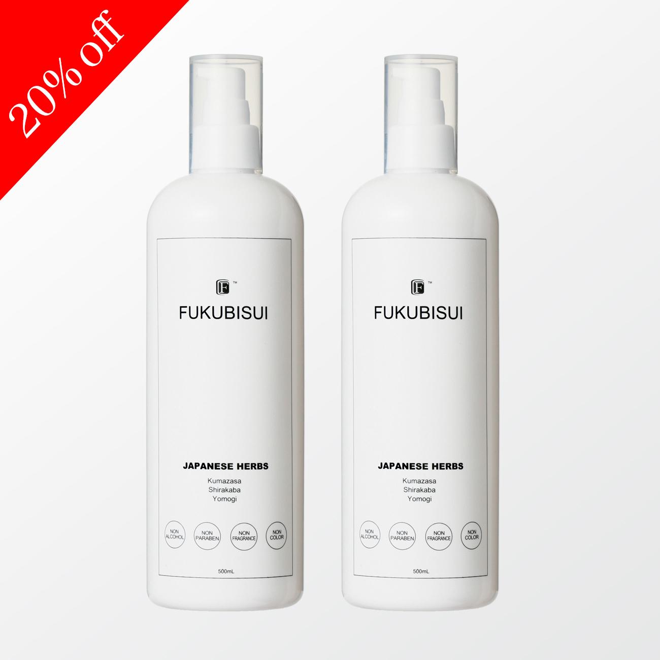 【定期購入】福美水 FUKUBISUI (ポンプ付) 2本セット