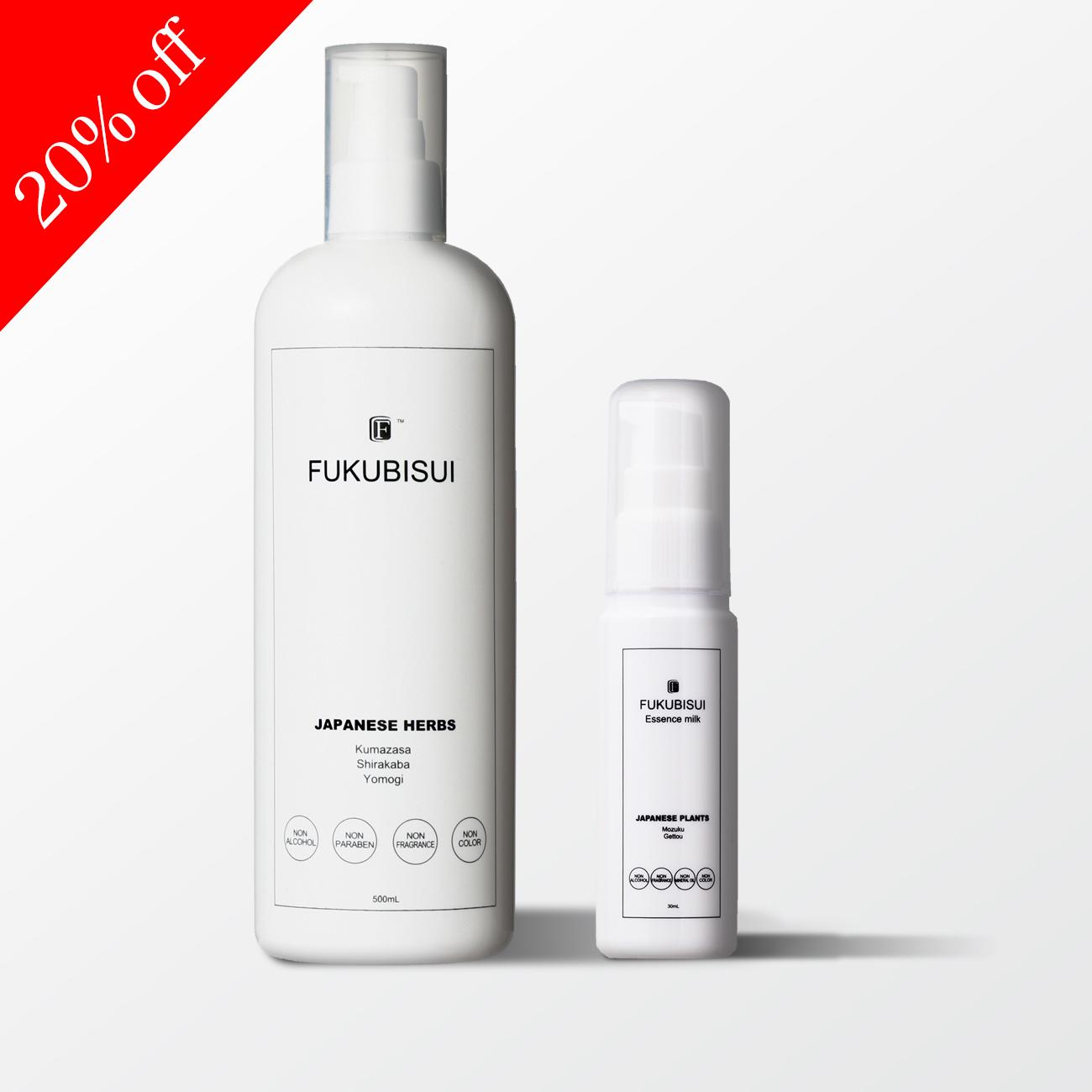 【定期購入】福美水 FUKUBISUI  + エッセンスミルク (美容乳液) セット